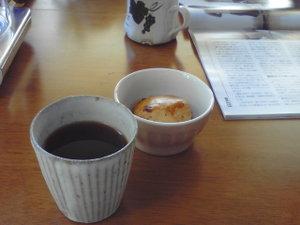 Hirakuri_cup