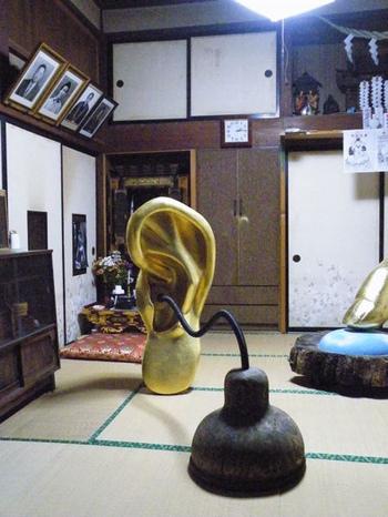 Tutizawa_1