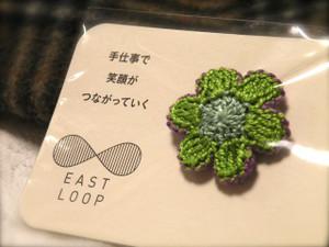 East_loop_25